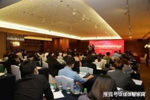【媒体管家】枫叶教育集团在大连举行25周年校庆新闻发布会